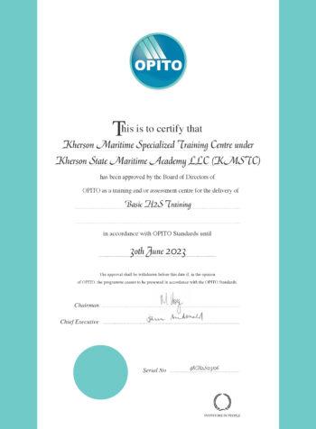 OPITO BASIC H2S Standard Code: 9014